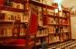 La biblioteca della Pigna